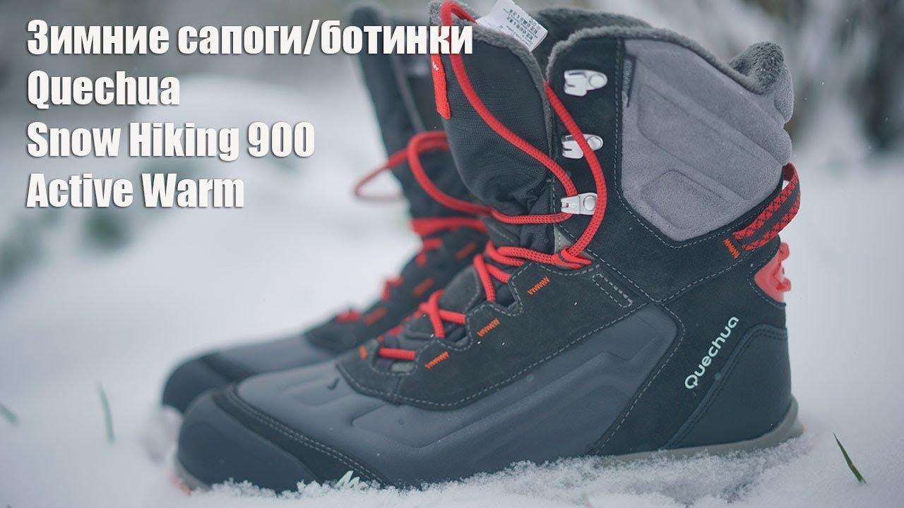 49c962c79 Зимние сапоги/ботинки для походов Quechua Snоw Hiking 900 Active Warm от  Декатлон